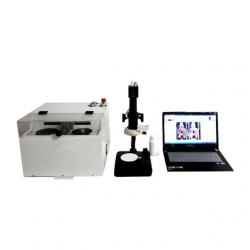 Portabel Harness Crimp Cross-section Analysis System WPM-SES